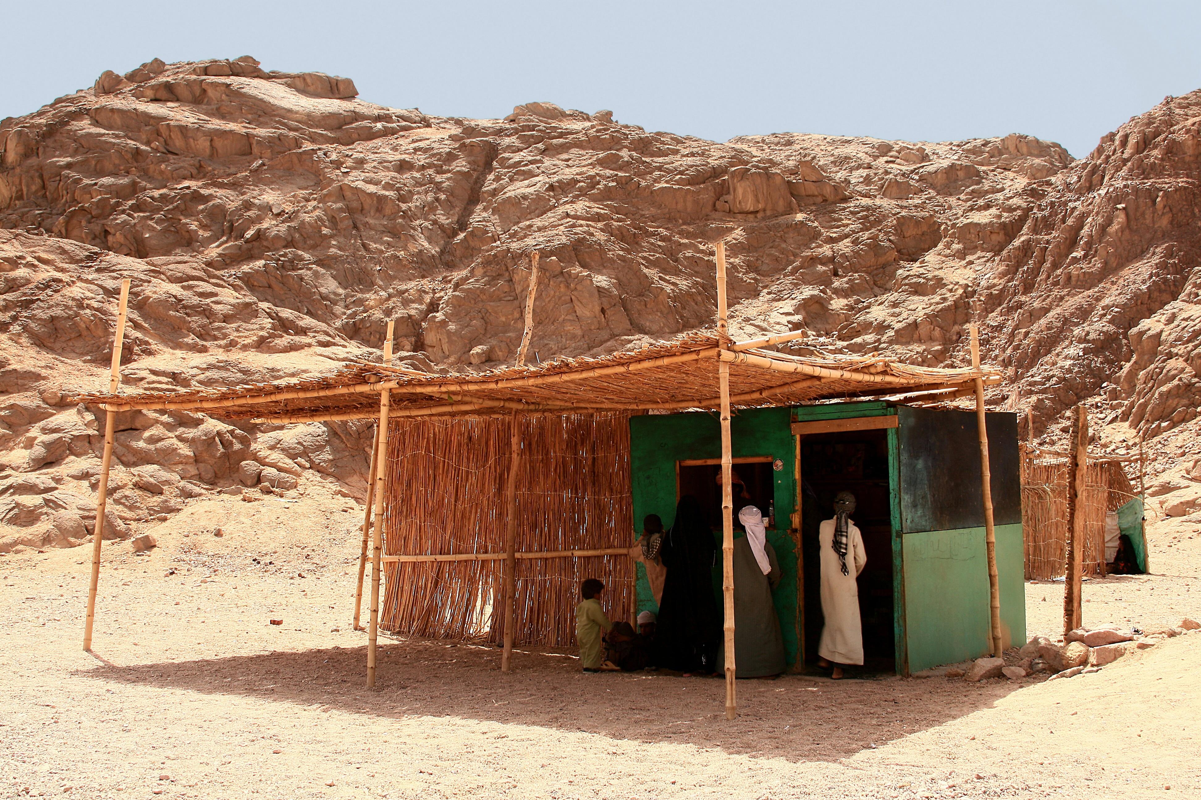 Store in the desert