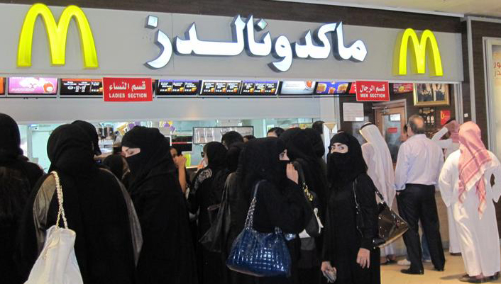 Saudi McDonalds