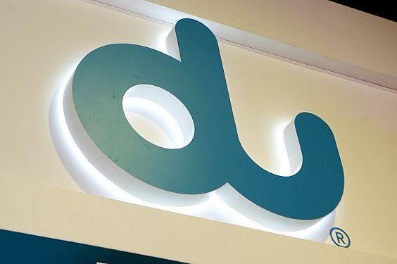 Du mobile logo